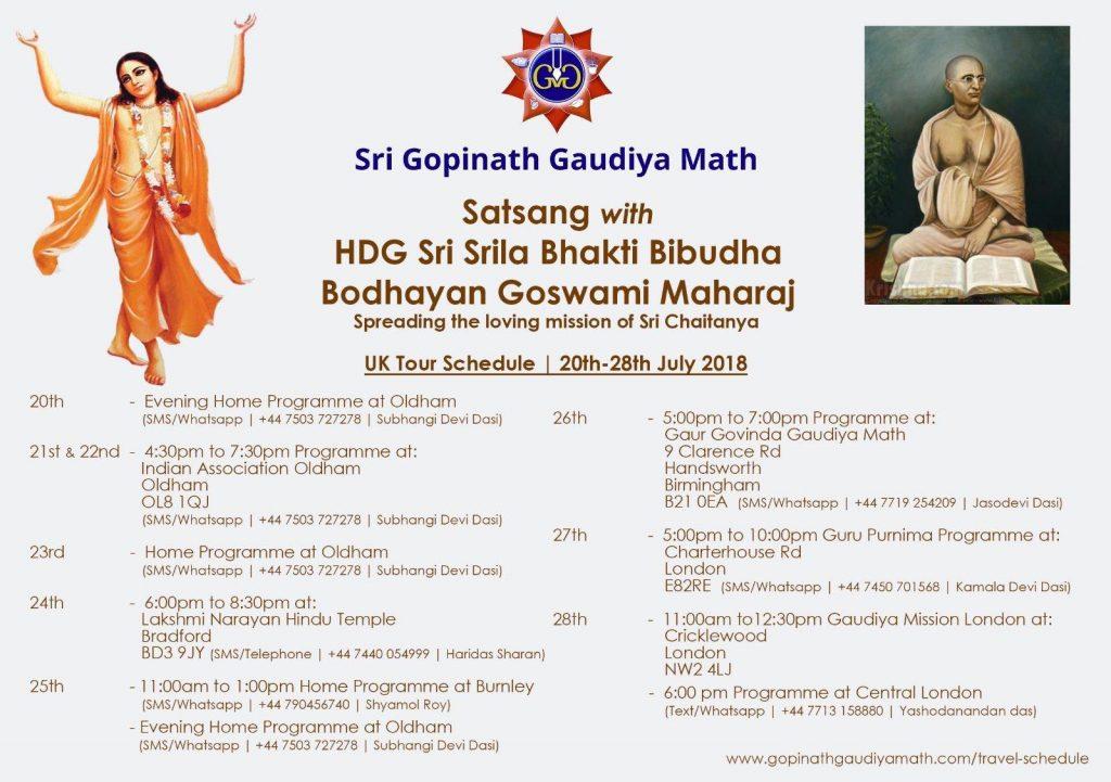 Travel Schedule | Sri Gopinath Gaudiya Math