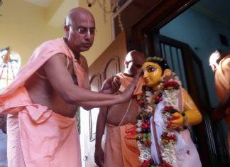 Sri Gopinath Gaudiya Math | Hare Krishna