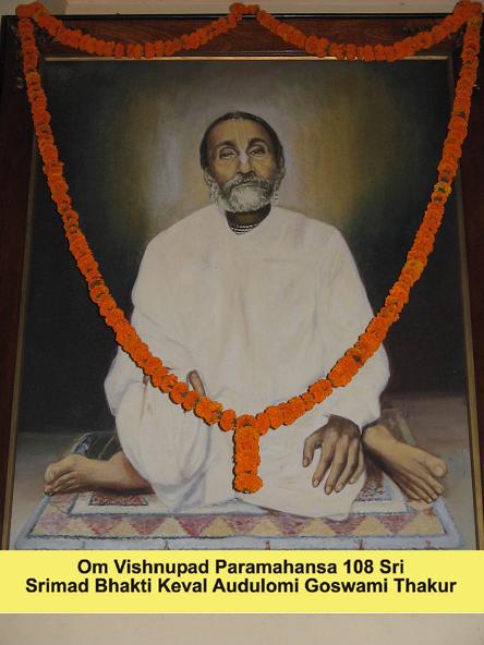 his-divine-grace-srila-bhakti-kevala-audulomi-goswami-maharaj