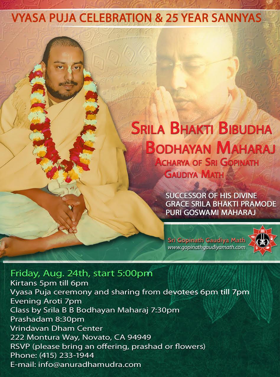 Srila Gurudev Sannyas Festival USA | Sri Gopinath Gaudiya Math