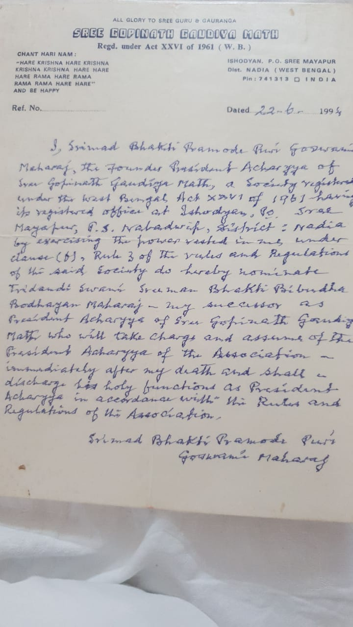 HDG-Srila-Bhakti-Pramode-Puri-Goswami-Maharaj-Instruction-for-Appointment-of-next-Acharya-Handwritten-Note