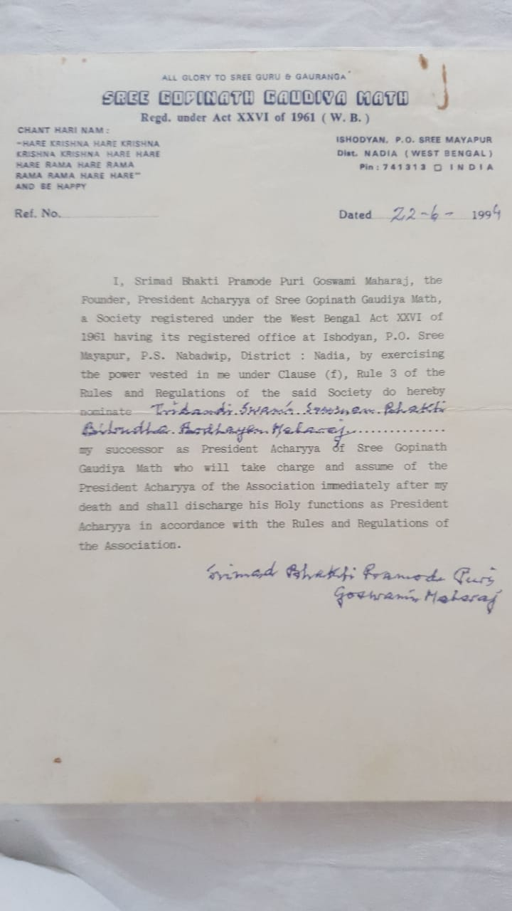 HDG-Srila-Bhakti-Pramode-Puri-Goswami-Maharaj-Instruction-for-Appointment-of-next-Acharya